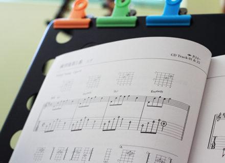 台南學吉他 - 樂吉他樂譜
