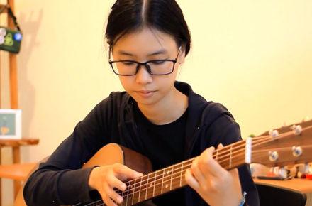 吉他教學成果分享 - 岑沂芮